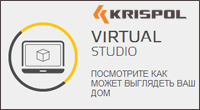 Krispol Virtual Studio